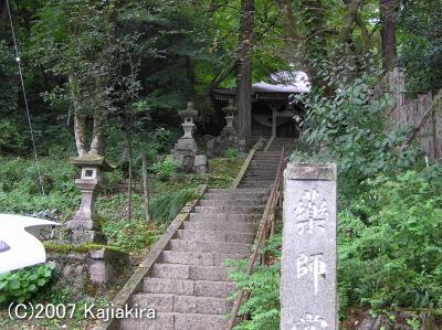 村杉温泉-薬師堂