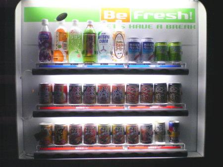 ラーメン缶などの自動販売機・新発田市