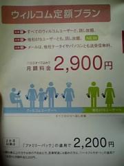 20061222212425