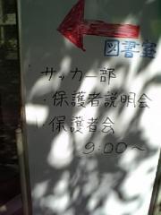 20070623121125