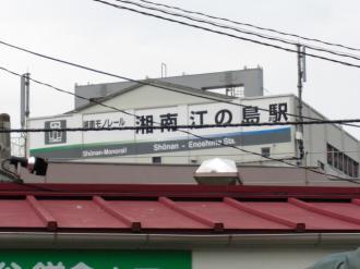 20070926231312.jpg