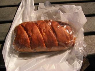 買ったチーズパン