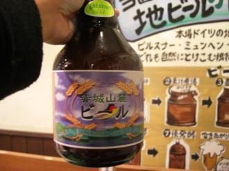 赤城ビール2