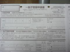 CIMG0840.jpg