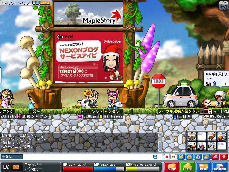 Maple0062.jpg