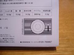 P1040241.jpg