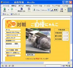 mikaeri_20071212181132.jpg