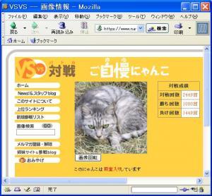 niramekko_20071212181148.jpg