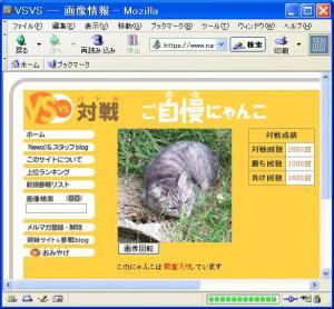 oyasumi_20071212181208.jpg