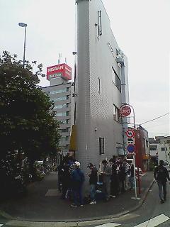 20071016113957
