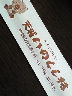 20070505131126