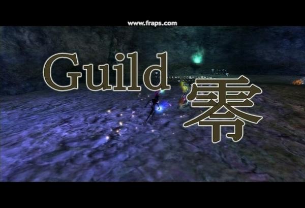Guild0.jpg