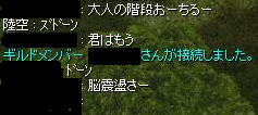 20071105013945.png