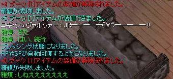 JRJRJRJR!!.png