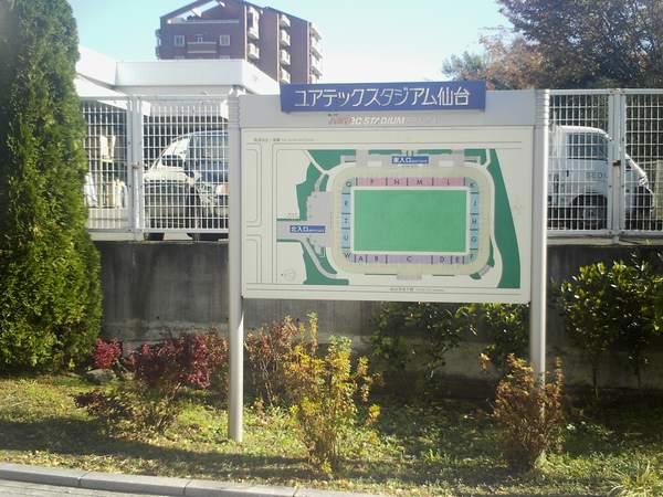 スタジアム紹介0