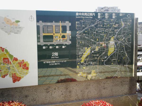 スタジアム紹介12