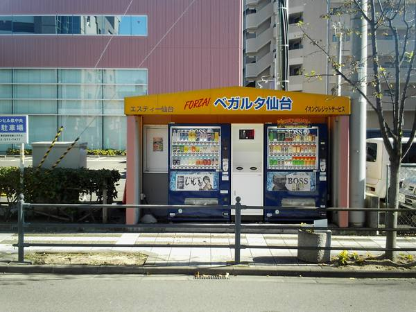 スタジアム紹介21
