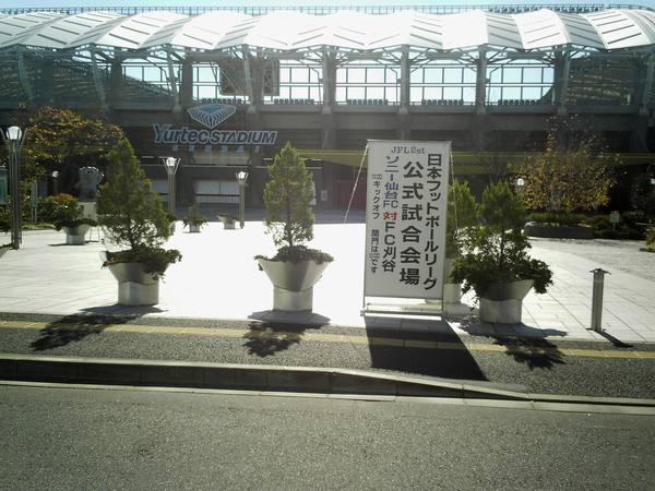 スタジアム紹介8