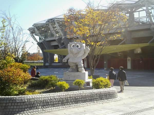 スタジアム紹介9