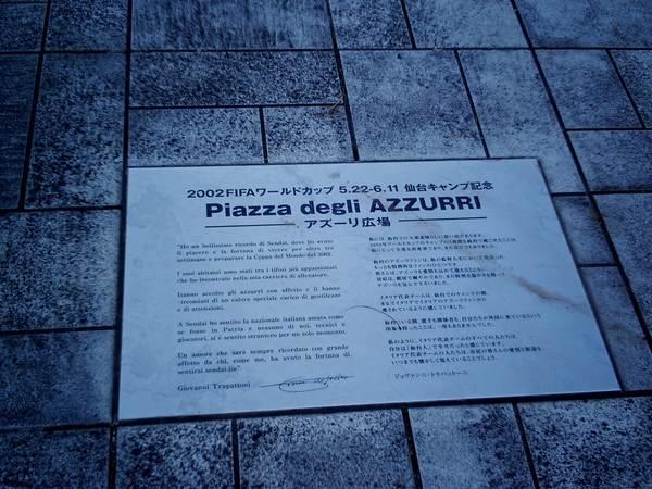 スタジアム紹介26
