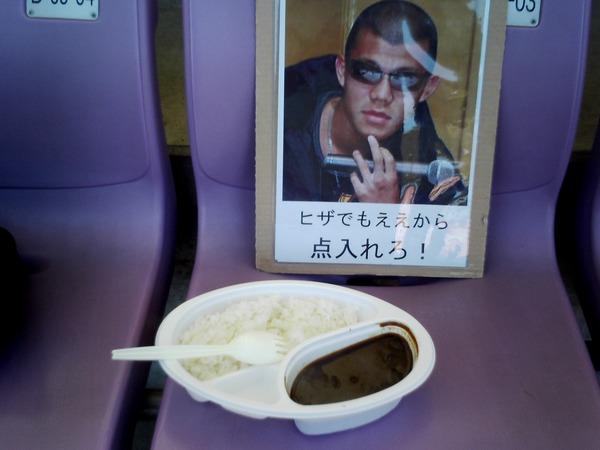 スタジアム紹介43