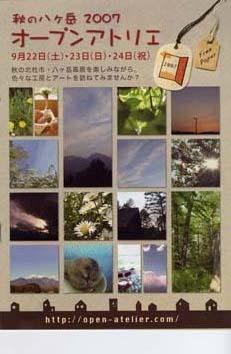 20070922111251.jpg
