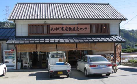 muranoeki.jpg