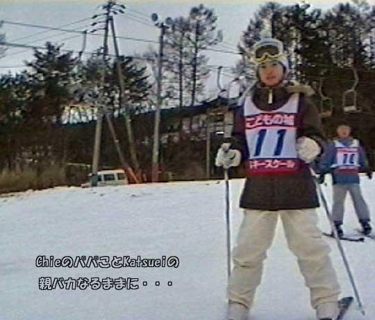 2006スキースクールPart I 1期