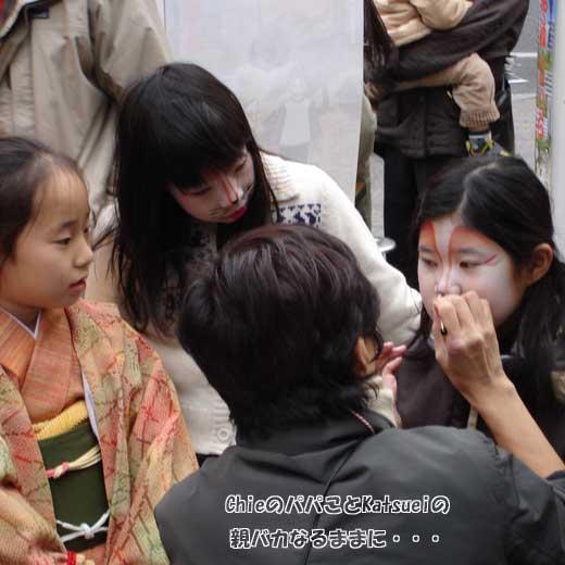 仔狐メイク2007