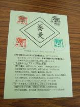 071007-7.jpg