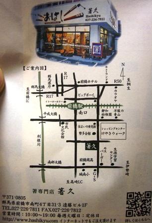 CIMG3474.jpg