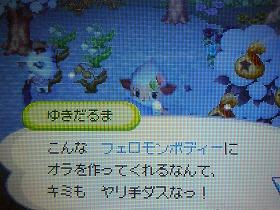 PC260028.jpg