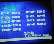 20070815b.jpg