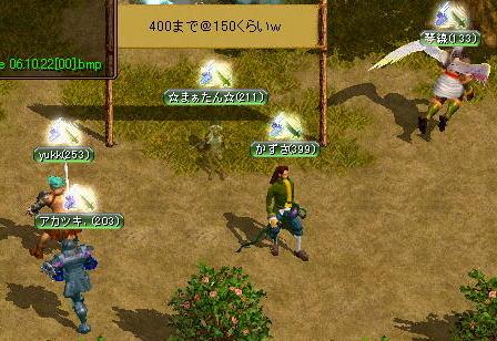 20061030190852.jpg