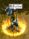 20061030191322.jpg