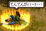 20061030191409.jpg