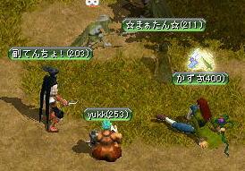 20061030191617.jpg
