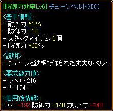 20061116122524.jpg