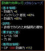 20061116122549.jpg