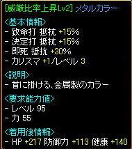 20061116122555.jpg