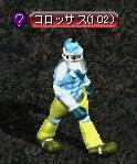 20061212141841.jpg