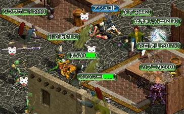 20070205130130.jpg