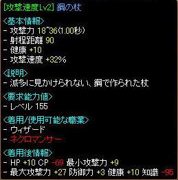 20070206134415.jpg