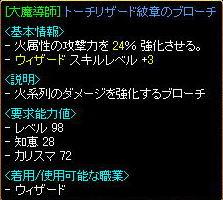 20070206134421.jpg