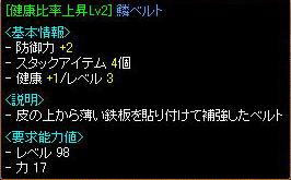 20070206134431.jpg