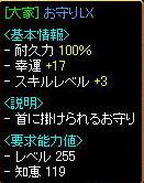 20070206134450.jpg