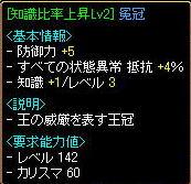 20070206134539.jpg