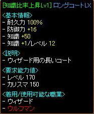 20070206134611.jpg