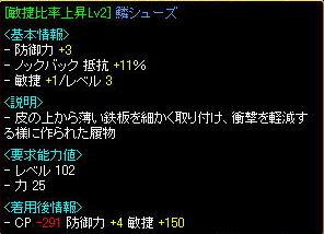 20070206134640.jpg