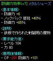 20070206134645.jpg